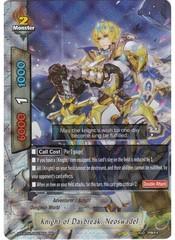 Knight of Daybreak, Neoswadel