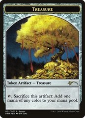 Treasure Token (2018 Lunar New Year Promo) - Foil