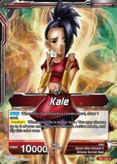 Kale // Lady of Destruction Kale - TB01-002 - C