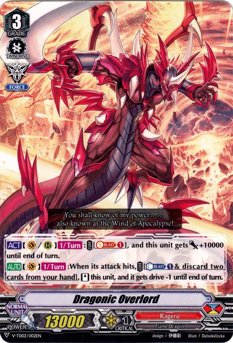 Dragonic Overlord - V-TD02/002EN