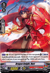 Dragon Knight, Burj - V-TD02/010EN on Channel Fireball