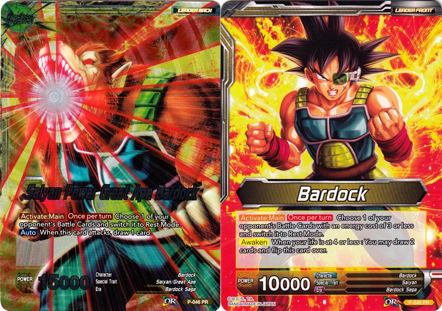 Bardock // Saiyan Power Great Ape Bardock - P-046 - PR