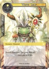 White Leaf - WOM-019 - C