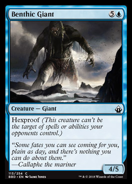 Benthic Giant - Foil - Magic The Gathering » Magic Singles