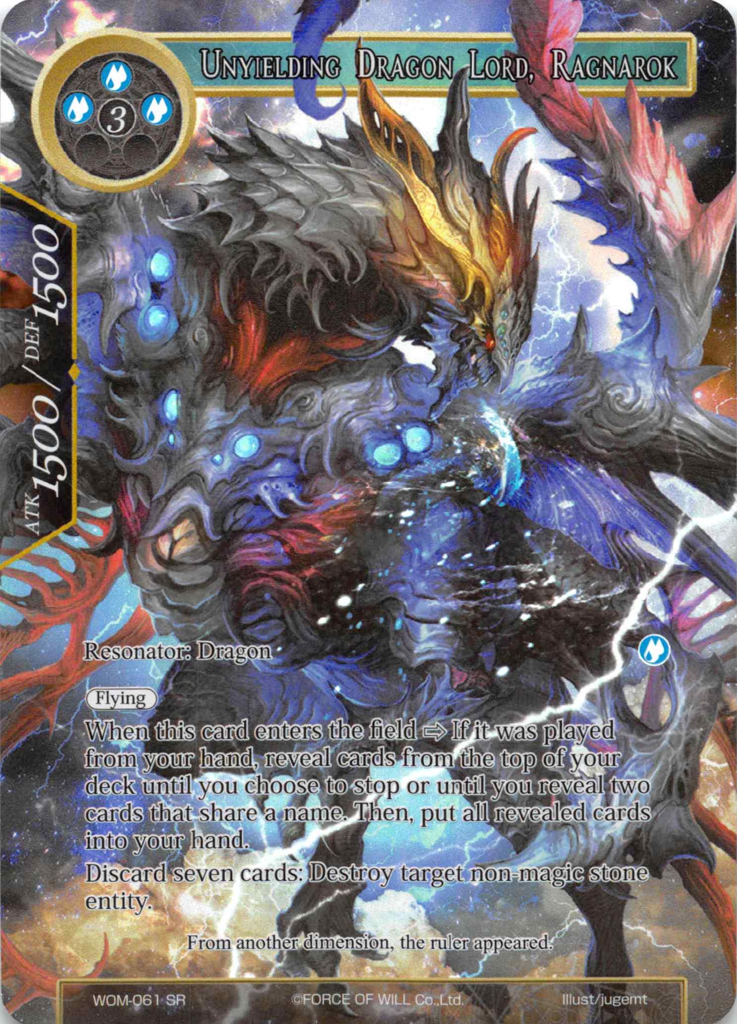 Unyielding Dragon Lord 72175b1219b4