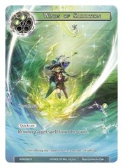 Winds of Salvation (Full Art) - WOM-086 - R
