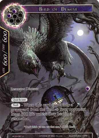 Bird of Demise (Full Art) - WOM-087 - U