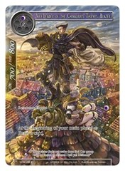 Vice-Leader of the Chivalrous Thieves, Blazer (Full Art) - WOM-108 - R