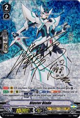 Blaster Blade - V-TD01/S01EN (Gold Hot Stamp) - SP