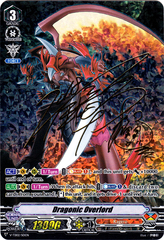 Dragonic Overlord - V-TD02/S01EN - Gold Hot Stamp - SP