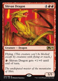 Shivan Dragon - Planeswalker Deck Exclusive