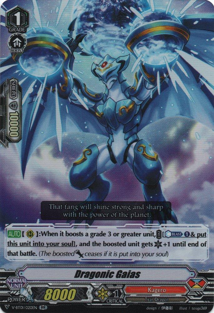 Dragonic Gaias - V-BT01/020EN - RR