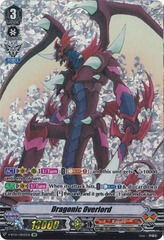 Dragonic Overlord - V-BT01/OR03EN - OR