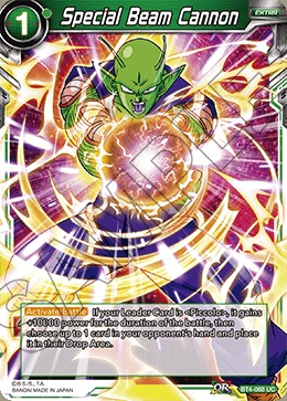 Special Beam Cannon (Foil) - BT4-068 - UC