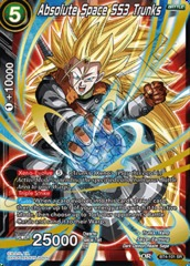 Absolute Space SS3 Trunks - BT4-101 - SR