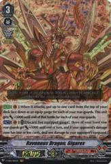 Ravenous Dragon, Gigarex - V-EB01/001EN - VR