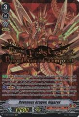 Ravenous Dragon, Gigarex - V-EB01/SV01EN - SVR