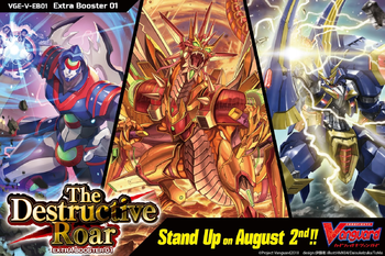 V Extra Booster 01: The Destructive Roar Booster Pack