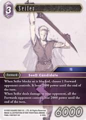Seifer - 6-094L - Foil