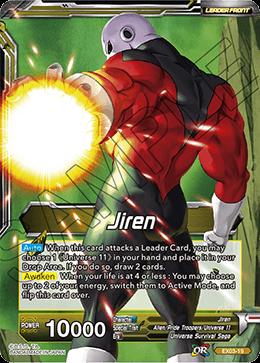 Jiren // Explosive Power Jiren - EX03-19 - EX