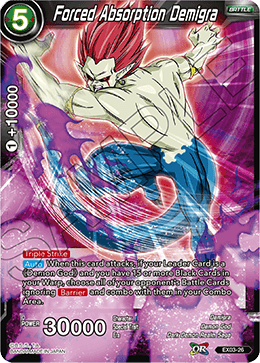 Forced Absorption Demigra - EX03-26 - EX