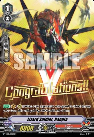 Lizard Soldier, Raopia - V-PR/0003EN - PR - Hot Stamp