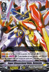 Super Dimensional Robo, Daiyusha - V-EB02/004EN - RRR