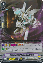 Dimensional Robo, Daibrave - V-EB02/010EN - RR on Channel Fireball