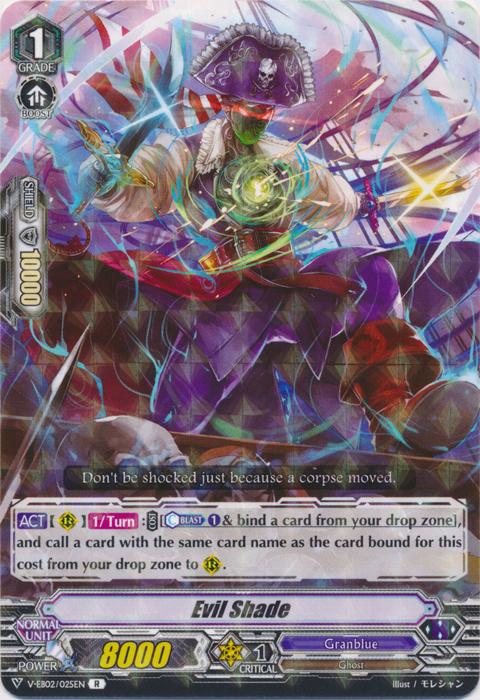 Evil Shade - V-EB02/025EN - R