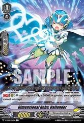 Dimensional Robo, Dailander (MISPRINT) - V-EB02/036EN - C