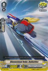 Dimensional Robo, Daibattles - V-EB02/039EN - C