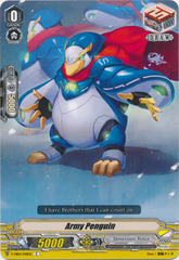 Army Penguin - V-EB02/041EN - C