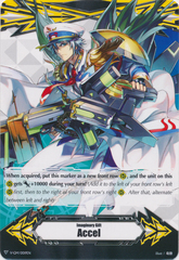 ▽ Imaginary Gift Marker [Accel] (Marine General of the Restless Tides, Algos Art) - V-GM/0019EN (Regular) [V-TD03]