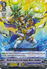 Marine General of Raging Waves, Gondikas - V-TD03/002EN