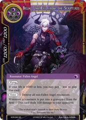 Belial, the Evil from the Scriptures - NDR-083 - SR on Channel Fireball