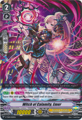 Witch of Calamity, Emer - V-TD04/003EN (Regular)