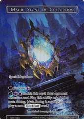 Magic Stone of Corruption - NDR-103 - U - Full Art