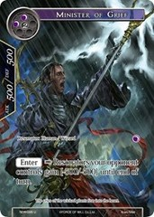 Minister of Grief - NDR-095 - U - Full Art