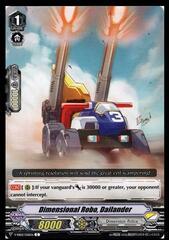 Dimensional Robo, Dailander - V-EB02/036EN - C