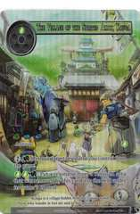 The Village of the Spirited Away, Kouga - NDR-079 - U - Full Art