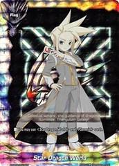 Star Dragon World (Character Flag) - S-SD02-0016 - C