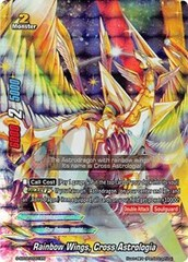 Rainbow Wings, Cross Astrologia  - S-SD02-0001 - RR - Foil