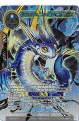 Jormungandr, Little Eater of Worlds - NDR-047 - SR - Full Art