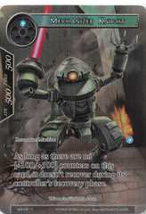 Mechanized Knight - NDR-051 - C - Full Art