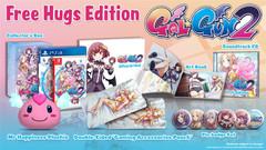 GalGun 2 Free Hugs Edition