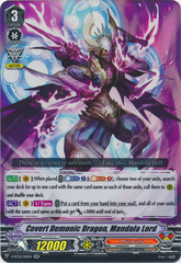 Covert Demonic Dragon, Mandala Lord - V-BT02/016EN - RR