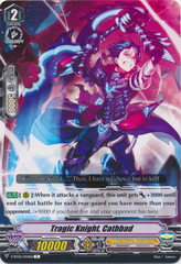Tragic Knight, Cathbad - V-BT02/044EN - C