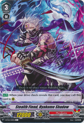 Stealth Fiend, Hyakume Shadow - V-BT02/049EN - C