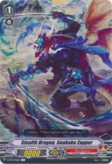 Stealth Dragon, Soukoku Zapper - V-BT02/051EN - C