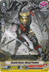 Stealth Beast, Ahead Panther - V-BT02/060EN - C
